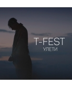 T-Fest / Т Фест