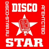РОССИЙСКОЕ КОНЦЕРТНОЕ АГЕНТСТВО « DISCO STAR »